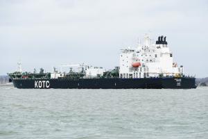 Photo of BUBYAN ship