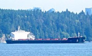 Photo of MV ATENI ship