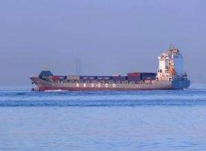 Photo of XIN MING ZHOU 20 ship