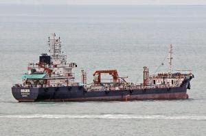 Photo of SEGER ship