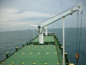 Photo of MV.INTAN DAYA 7 ship