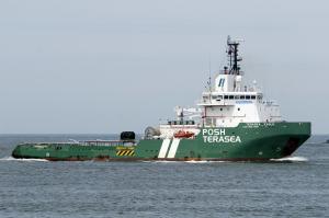 Photo of TERASEA EAGLE ship