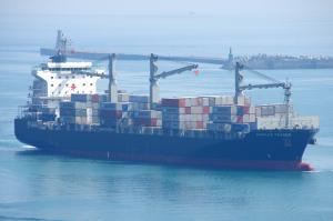 Photo of KIMOLOS TRADER ship