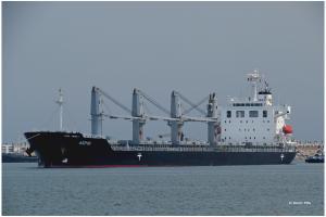 Photo of ASPRI ship