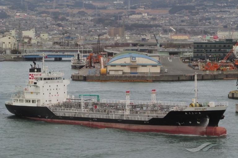 AIKOU MARU photo