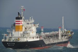 Photo of AIKOU MARU ship