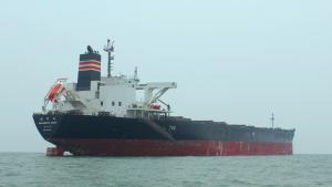 Photo of HARAMACHI MARU ship