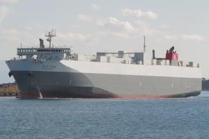 Photo of HOKKAIDO MARU ship