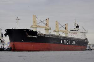 Photo of BUNUN BRAVE ship