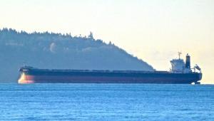 Photo of KM HAKATA ship