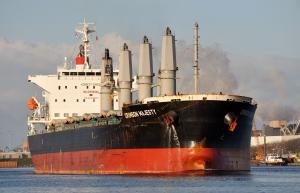 Photo of CRIMSON MAJESTY ship