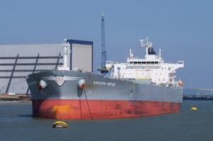 Photo of AMAZON VIRTUE ship