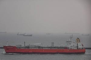 Photo of ADRIATIC GAS ship