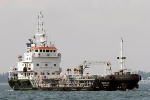 Photo of ENDEAR ship