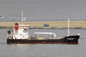 Photo of MARINE CRYSTAL ship