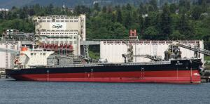 Photo of AKATSUKI ship