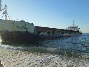 Photo of MEI LING3 ship