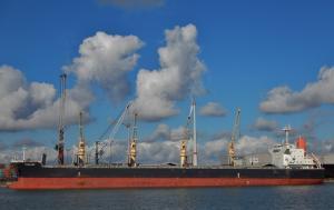 Photo of TANIKAZE ship