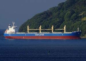 Photo of LOCH SHUNA ship