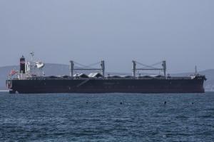 Photo of CLOVER ship