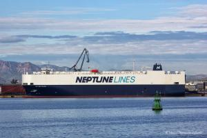 NEPTUNE GALENE (IMO 9668491) Photo