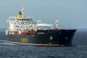 Photo of CIELO DI GAETA ship