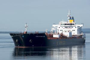 Photo of CIELO DI NEW YORK ship
