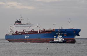 Photo of NORD GARDENIA ship