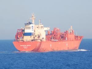 Photo of NAVIGATOR OBERON ship
