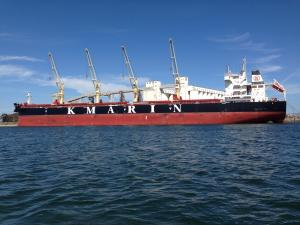 Photo of KMARIN ULSAN ship