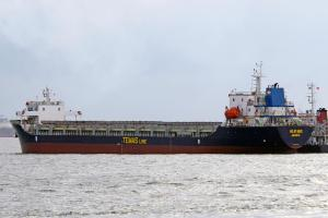 Photo of MV HILIR MAS ship