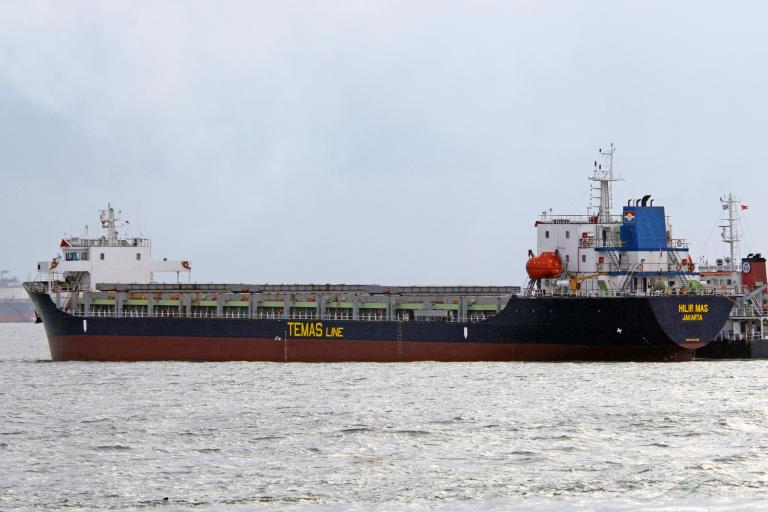MV HILIR MAS photo