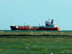 Photo of GAS ARAR ship