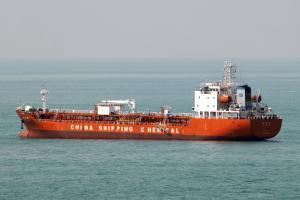Photo of JIN HAI LAN ship