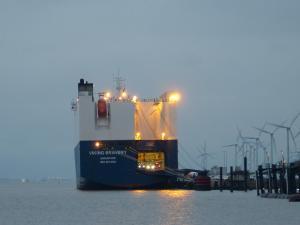 Photo of VIKING BRAVERY ship