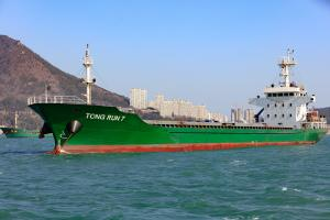 Photo of TONG RUN 7 ship