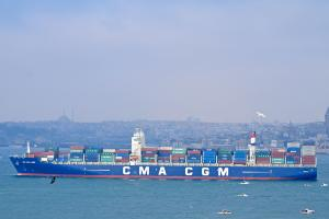 Photo of CMA CGM LOIRE ship