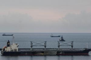 Photo of ALAM SINAR ship