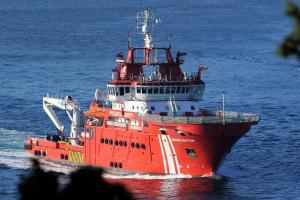Photo of NENE HATUN ship
