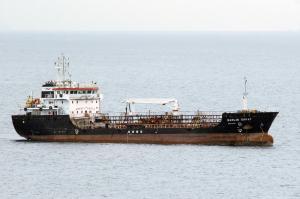Photo of MARLIN EMPAT ship