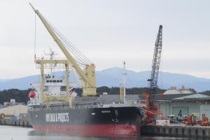 Photo of NANIWA ship