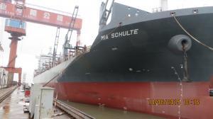 Photo of MIA SCHULTE ship