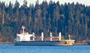 Photo of TOMORROW ship