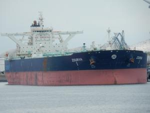 Photo of ZOURVA ship