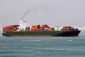 Photo of CMA CGM CONGO ship