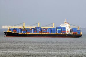 Photo of KOTA SEJARAH ship