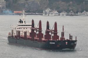 Photo of EREDINE ship