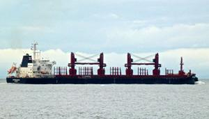 Photo of ERRADALE ship