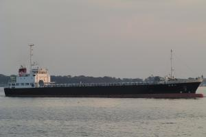 Photo of HACHIHANA MARU ship
