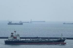 Photo of CRANE OCEANO ship